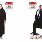 کاهش وزن قبل و بعد شماره 53 دکتر فیت